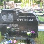 Pamyatnik001